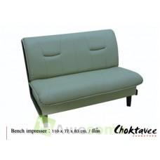 เก้าอี้โซฟา Bench impresser