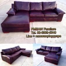 โซฟา sofa หนังแท้ leather หนังเทียม ลดราคาพิเศษ คุณภาพส่งออก รับประกันโครงสร้าง 5 ปี